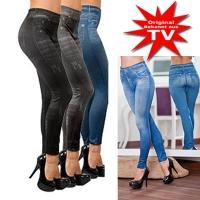 Slim jeans leggings tv werbung