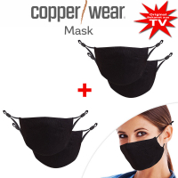 Copper Wear Mask 2+2 Gratis