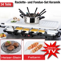 teleshop onlineshop f r teleshopping raclette und fondue set keramik 2260. Black Bedroom Furniture Sets. Home Design Ideas