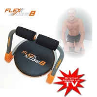 Flex Core 8 kompakter Multitrainer