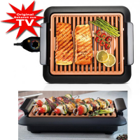 Livington Smokeless Grill