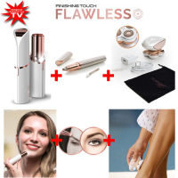 Flawless Beauty Set 14 pcs. Face-Brows-Legs