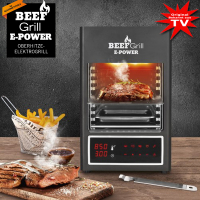 Beef Maker Electric Overheat Grill 6-pcs. 1600W