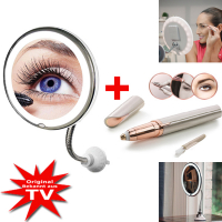 My Flexible Mirror + Flawless Brows Beauty Set